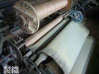 おもて織り機