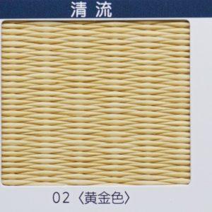 ダイケン清流02