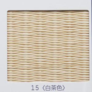 ダイケン清流15