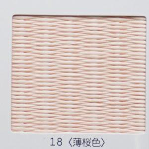 ダイケン清流18
