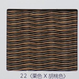 ダイケン カクテルフィット22