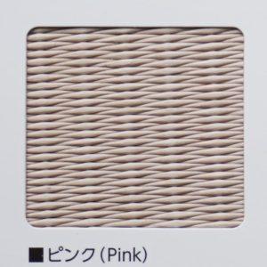 セキスイ 目積 ピンク