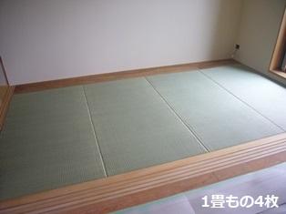 1畳もの琉球畳施工例