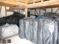 乾燥したイグサを保管する倉庫