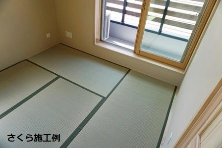 無農薬畳の施工例A