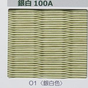 ダイケン引目01