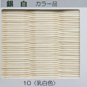 ダイケン引目10