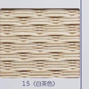 ダイケン 小波15