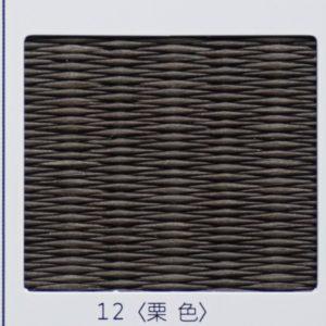 ダイケン清流12