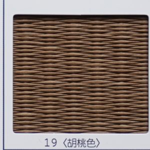 ダイケン清流19