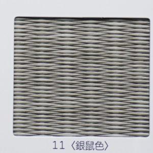 ダイケン清流11