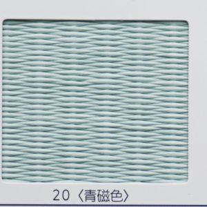 ダイケン清流20