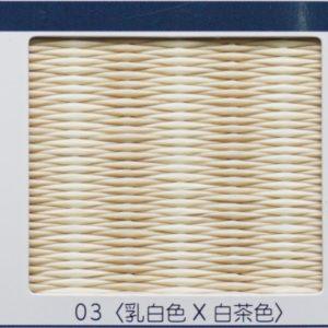 ダイケン ストライプ03