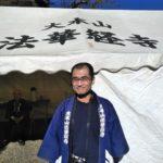 法華経寺のお会式1