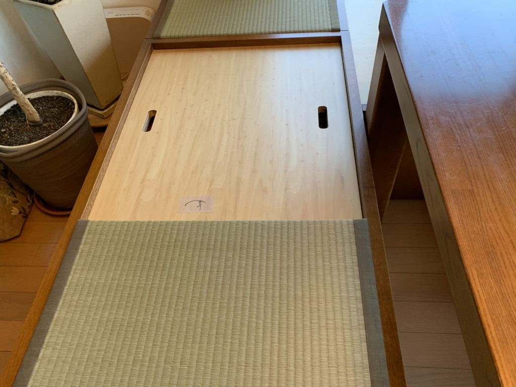 畳の収納ボックス内蓋