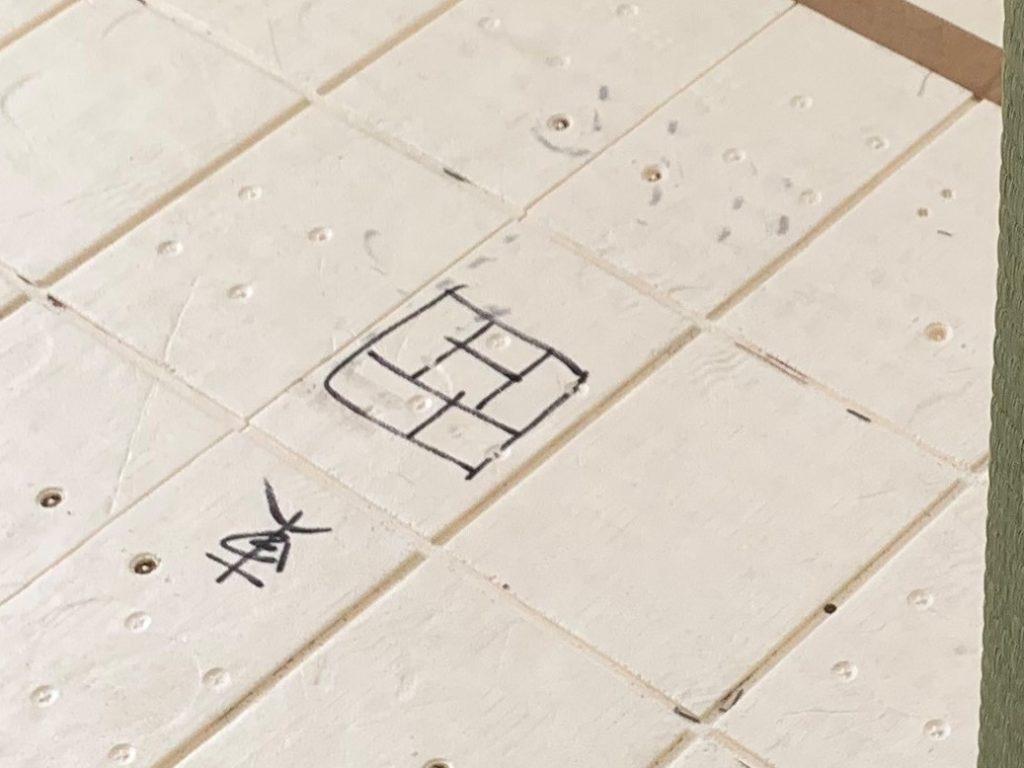 畳の敷き方の絵図