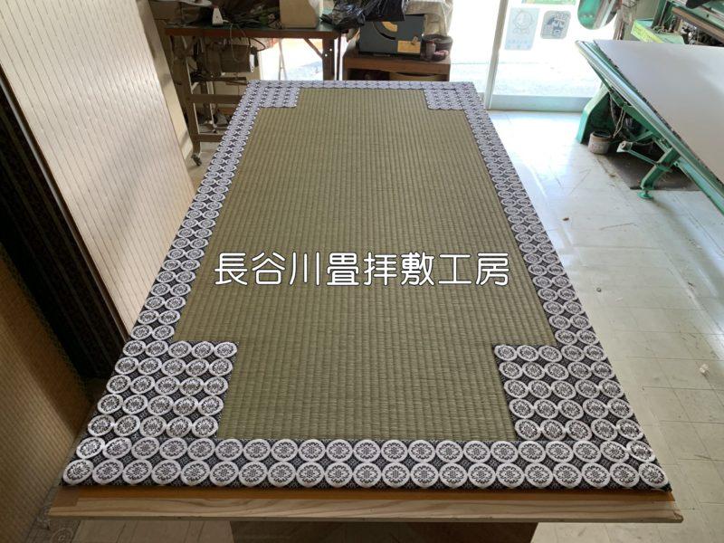 い草中紋拝敷